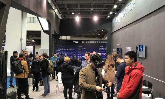 VRSD2017北京VR/AR博览会及高峰论坛闭幕